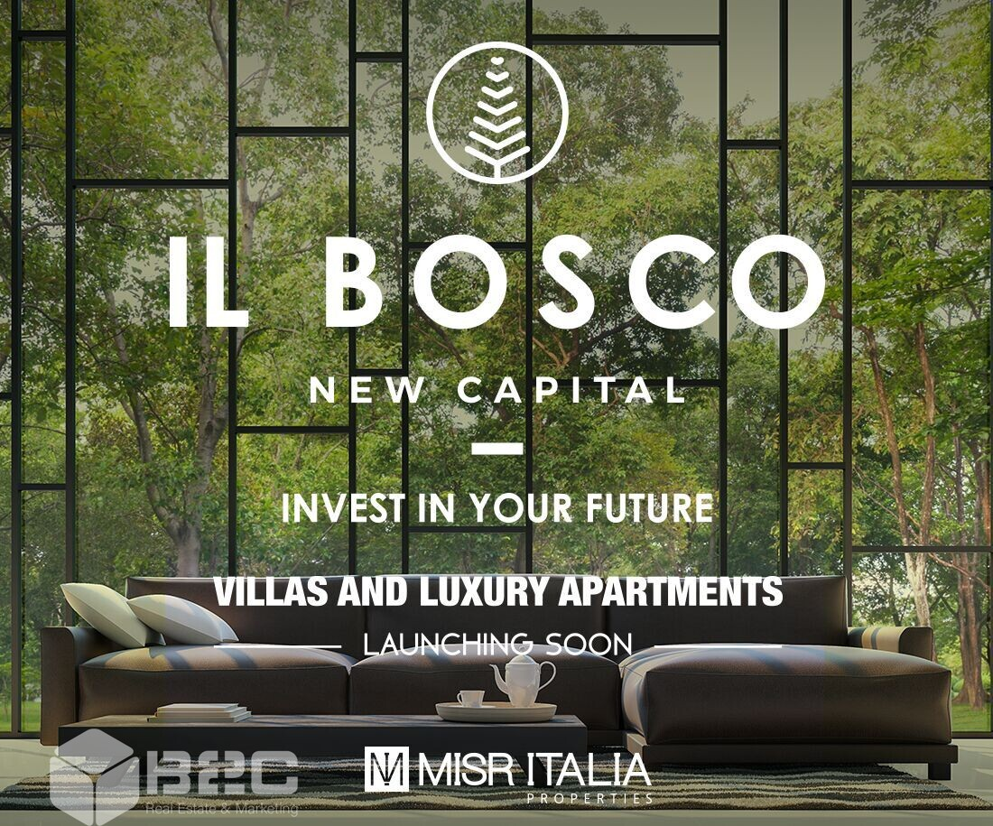 IL Bosco New Capital Compound Developed by: Misr Italia