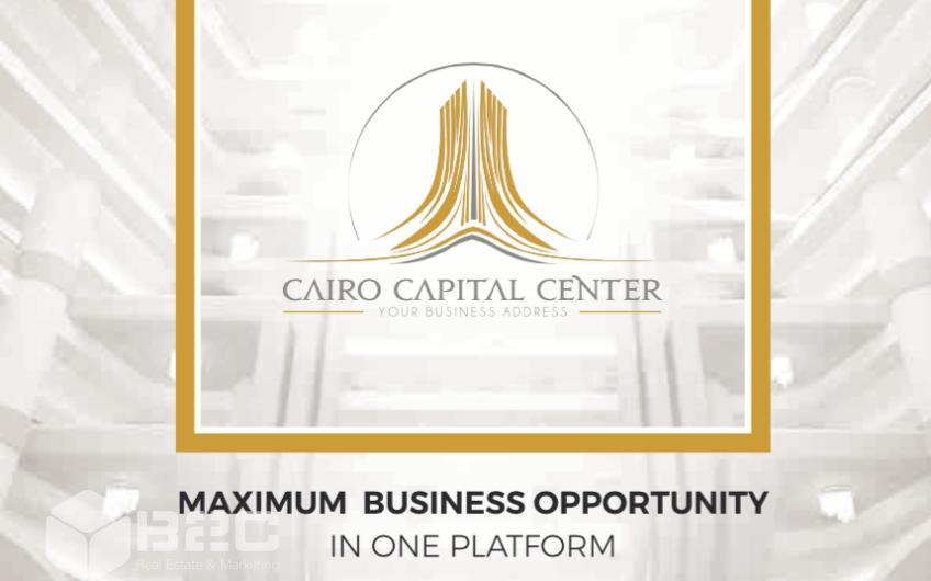 CAIRO CAPITAL CENTER