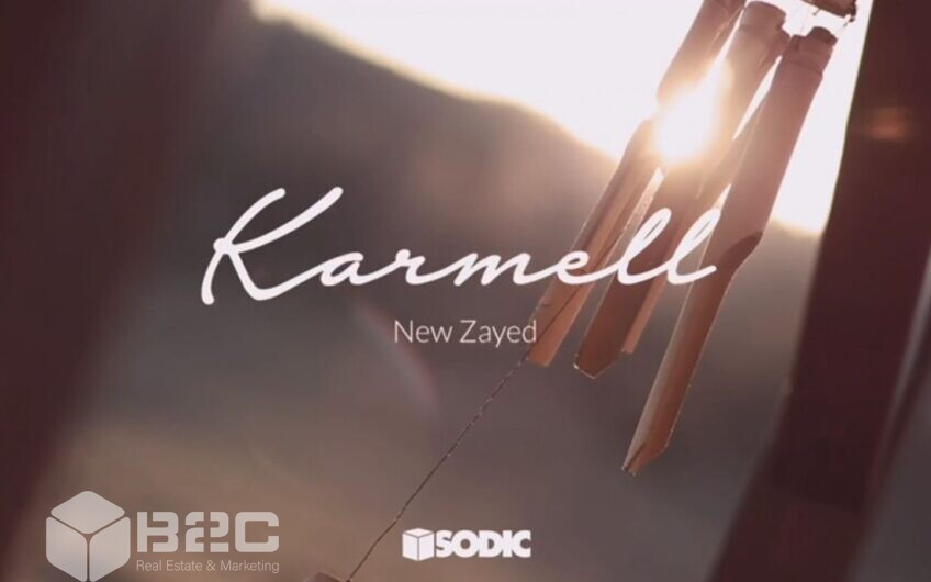 KARMELL – NEW ZAYED