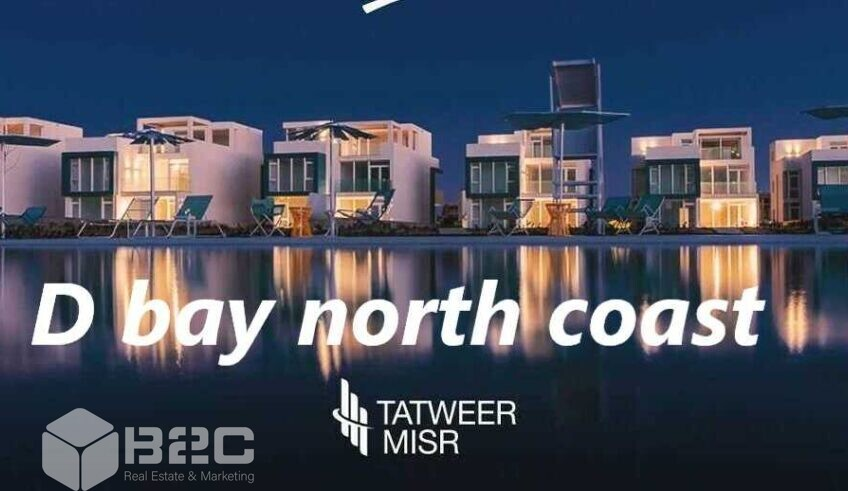 D-Bay Tatweer Misr